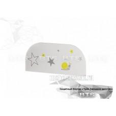 Защитный бортик «ТРИО ЗБ-01» Звездное детство Белый